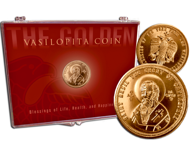 St. Basil Coin in Clear Presentation Case VAS-PC
