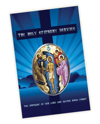 The Holy Epiphany Service
