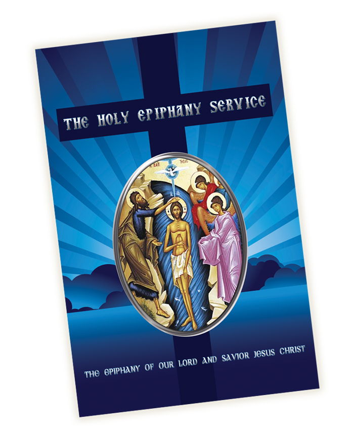 The Holy Epiphany Service