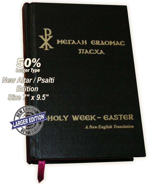 Larger Priest / Psalti Edition - Holy Week Easter
