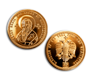 St. Basil Coin by itself